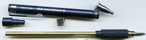 MP_9253520_parts.jpg