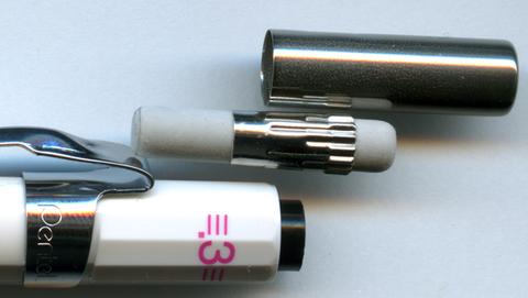 MP_p303s_eraser.JPG