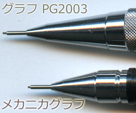 MP_pmg_pg2003_tip2.JPG