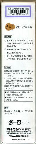 _kirari_packura.jpg