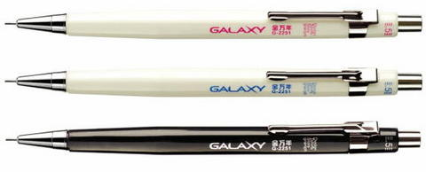 galaxy_mechanical_pencil2.jpg