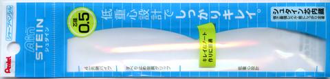 ste_fukuro_95.jpg